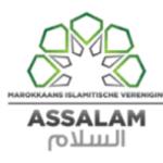 Moskee As-Salaam Gouda